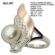Серебряное кольцо с золотыми вставками и жемчугом