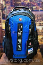 Походной рюкзак для экстрималов