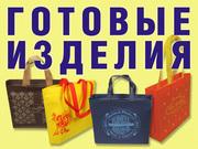 хозяйственные эко-сумки из спанбонда
