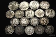 Куплю монеты золотые серебренные Киев куплю монеты медные,  боны,  мо