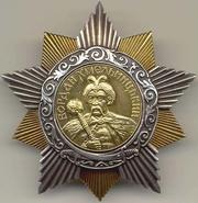 Куплю полковые знаки дорого куплю полковые знаки ордена медали киев