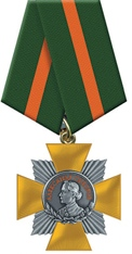 Куплю медаль медали награду куплю награды орден