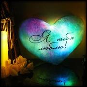Эксклюзивные декоративные подушки в форме сердца с надписью I love You