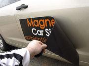 Магнитные наклейки на автомобиль.