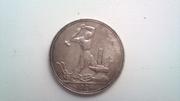 Монеты ссср монеты украины