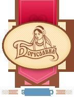 «Богуславский завод продтоваров» ищет дистрибьюторов и опт в регионах