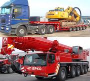 Услуги авто-кранов от 40 до 400 тонн,  перевозка негабарита тралом.