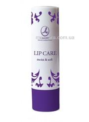 Защитная губная помада LAMBRE LIP CARE