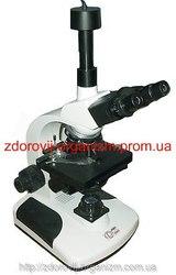 Диагностический комплекс Дианел Микро Дигитал (темнопольный микроскоп)