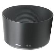 Продам объектив Nikon 70-300mm AF NIKKOR (1:4-5.6G Black)
