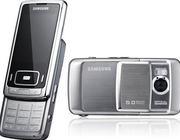 Samsung G800 Слайдер