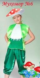 Прокат детских карнавальних костюмов на День Осени и Осенний Бал