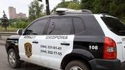 Предоставляем услуги охраны