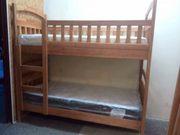 Новая  кровать «Эко-Люкс-Ольха» + акция!