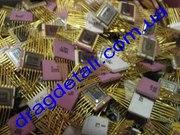 Списание и покупка оборудования с содержанием драгоценных металлов.