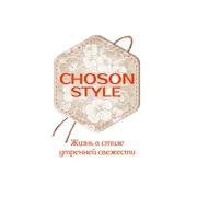 Корейская косметика на сайт choson-style   Украина