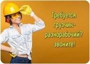 Услуги грузчиков и разнорабочих в Киеве
