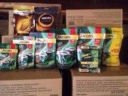 Продаем Растворимый кофе якобс монарх эконом упаковка нескафе голд