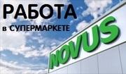 Кассир в супермаркет (м. черниговская)
