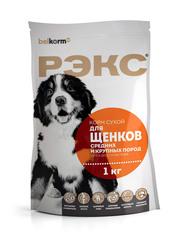РЭКС ( Рекс ) белорусский сухой корм для щенков средних и крупных пород