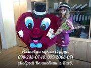 Доставка цветов,  подарков,  Сердце-курьер,  поздравление с днем рождения