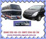 Прокат микроавтобусов Транспортные услуги