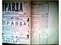 Газеты 1948 - 1951 г.