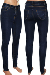 Продам женские джинсики Skinny с высокой посадкой