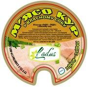 М'ясо кур у власному соку Ладус-Йодіс 525 г.