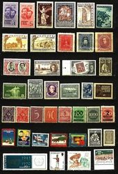 Продам оптом не гашенные почтовые марки 1914-1983гг