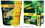 Кофе Jacobs (Якобс) Monarch,  Nescafe (Нескафе),  Carte Noire (Карт Нуар)