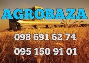 Новогодняя распродажа Баз Сельхозпроизводителей - 1000 грн.
