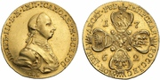 Оценка и покупка монет по цене каталога