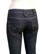 Продам джинсы на высокий рост