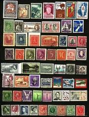 Продам оптом гашенные и не гашенные почтовые марки 1912-1998гг,  в коли