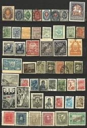 Продам оптом 50 шт. почтовых марок Россия,  Украина 1889-1953гг.