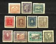 Продам набор почтовых марок Украины 1920г.