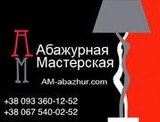 Творческая работа в Киеве: швея,  закройщик,  дизайнер