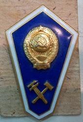 Предлагаю награды СССР свое