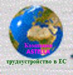 Зварювальникі з актуальними сертифікатами 135, 136, 138 (Польща)