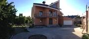 Продам свой Дом в Киеве (663 кв.м. / 19 соток).