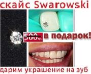 Стоматология очень низких цен в Киеве!