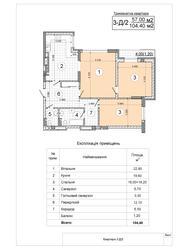 Готовая 3-комнатная квартира с документами на Печерске!