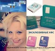 Диагностика на БРИС биорезонансное экспресс-тестирование в Киеве