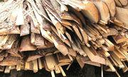 Отходы деревообработки: обрезки,  горбыль,  обапол,  тырса