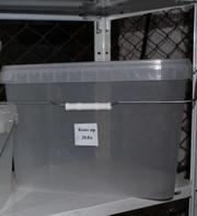 Контейнер пластиковый для хранения 20 л