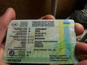 Автодокументы,  мото,  тех паспорта,  водительские права