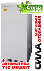 Универсальный котел уголь/газ Житомир 2В с автомат. двухконт. с вод.