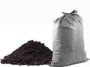 Для сада и огорода чернозём, грунт в мешках