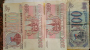 Продам банкноты (Российские рубли)